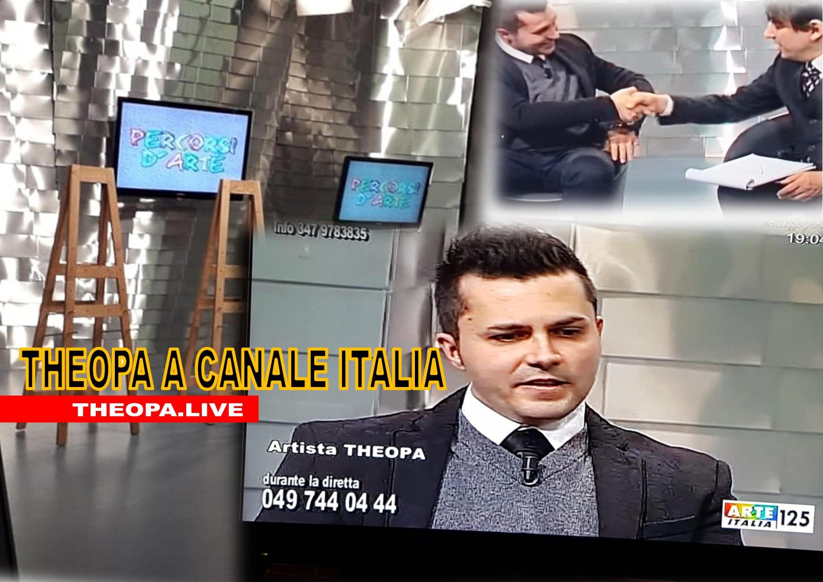 ARTE ITALIA 125