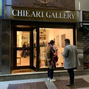 CHIE ART GALLERY - MILANO
